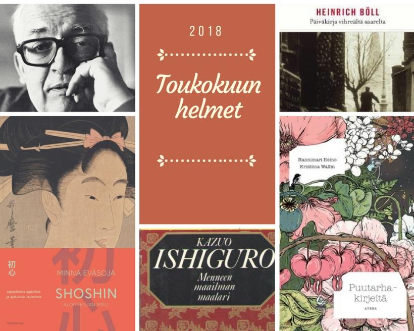 Touko_helmet